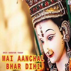 Mai Aanchal Bhar Dihi songs