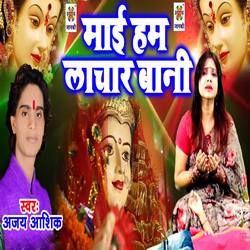 Mai Hum Lachar Bani songs