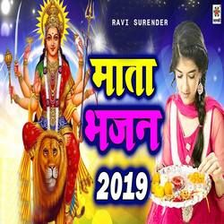 Mata Bhajan 2019 songs