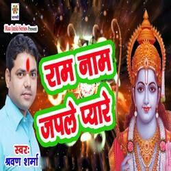 Ram Naam Japle Pyare songs