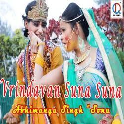 Vrindavan Suna Suna songs