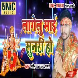 Lagelu Mai Sunari Ho songs
