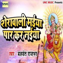 Sherawali Maiya Paar Kar Naiya songs