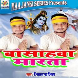 Bashawa Marta songs