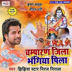 Champaran Jila Bhangiya Pila songs