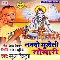 Nando Bhukheli Somari songs