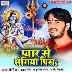 Pyar Se Bhangiya Pis