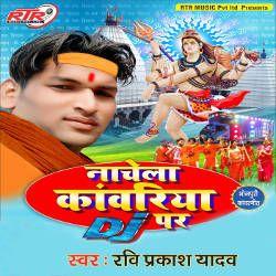 Nachela Kawariya Dj Par songs