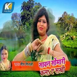 Sawan Somari Kal Ae Sakhi songs