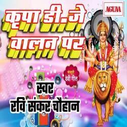 Kreepa Dj Walan Par songs