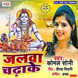Jalwa Chadhake songs