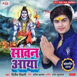 Sawan Aaya songs