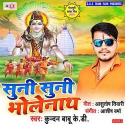 Sunee Sunee Bholenath songs