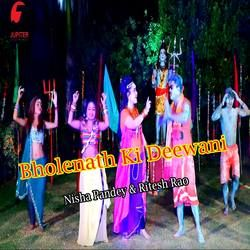 Bholenath Ki Deewani songs