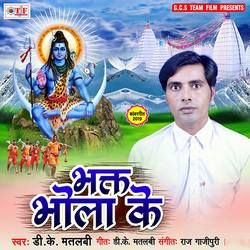 Bhakt Bhola Ke songs