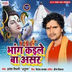 Bhang Kaile Ba Asar songs