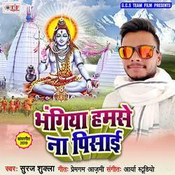 Bhangiya Hamse Na Pisai songs