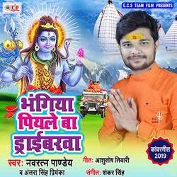 Bhangiya Piyale Ba Driverwa songs