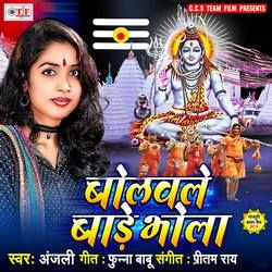 Bolawale Bade Bhola songs