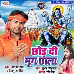 Chhod Di Mrig Chhala songs