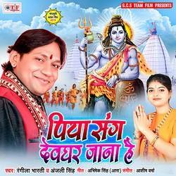 Piya Sang Devghar Jana Hain songs