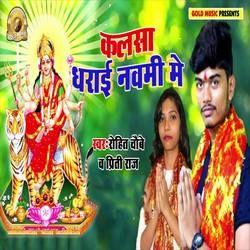 Kalsa Dharayi Nawmi Me songs