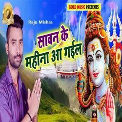 Sawan Ke Mahina Aa Gail songs