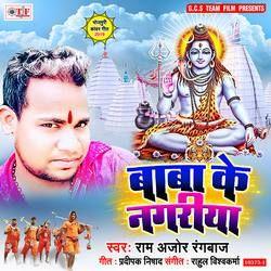 Baba Ke Nagariya songs