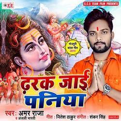 Dharak Jai Paniya songs