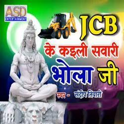 Jcb Ke Kaili Savari Bhola Ji songs