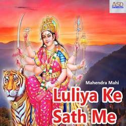 Luliya Ke Sath Me songs