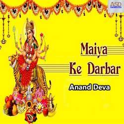Maiya Ke Darbar songs