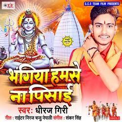 Bhangiya Ham Se Na Pisai songs