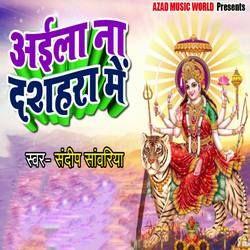 Aaila Na Dashhara Me songs