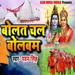Bolat Chal Bolbam songs