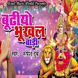 Budhiyo Bhukhal Badi songs