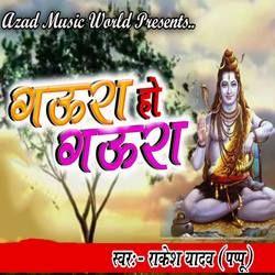 Gaura Ho Gaura songs