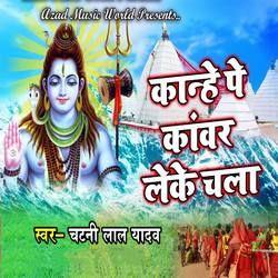 Kanhe Par Kawar Leke Chala songs