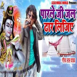 Parle Ji Jal Dhar Lijiye songs