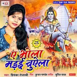 Ae Bhola Madai Chuaela songs
