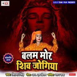 Balam Mor Shiv Jogiya songs