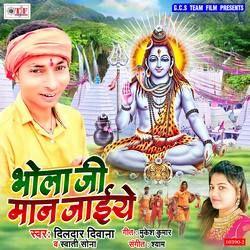 Bhola Ji Man Jaiye songs