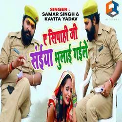 A Sipahi Ji Saiya Bhulai Gaile songs