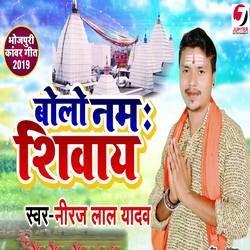 Bolo Namh Shivay songs