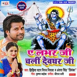 Aye Labhar Ji Chali Devghar Ji songs