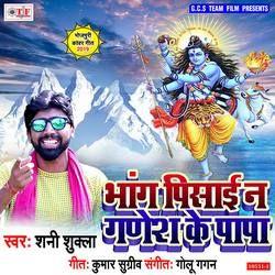 Bhang Pisai Na Ganesh Ke Papa songs