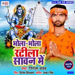 Bhola Bhola Ratila Sawan Me songs