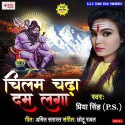 Chilam Chadha Dam Laga songs