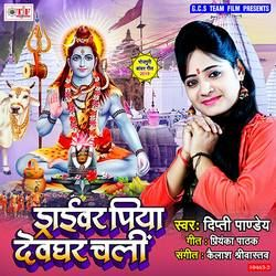 Driver Piya Devghar Chali songs