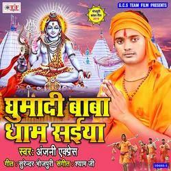 Ghumadi Baba Dham Saiya songs